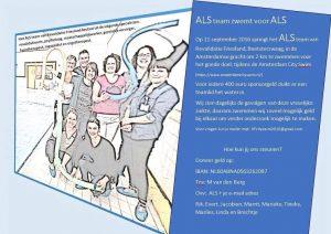 ALS team voor ALS 13090892_987404644669969_1503603620_o